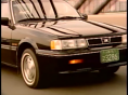 Kia Capital 1991 commercial 1