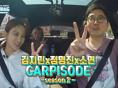 [HMG TV] 군통령 라붐 소연이 떴다! 김지민X정영진 카피소드(CARPISODE) 시즌2 - 7편 풀