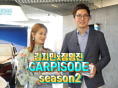 [HMG TV] 박지헌, 뜻밖의 차잘알? 김지민X정영진 카피소드(CARPISODE) 시즌2 - 9편 숏