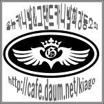 올뉴카니발&그랜드카니발 최강동호회