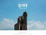 [#054] 한국 - ..