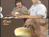 문세윤 치즈빵 한..