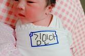 이틀된 아기.