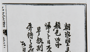황보인(?-1453)