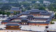 경복궁(景福宮)