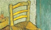 빈센트 반 고흐 〈고흐의 의자〉