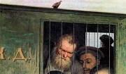 N. 야로센코, 〈어디나 삶〉, 캔버스, 유화, 212×106, 1888