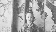 덕혜옹주, 1923년경