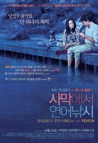 2014년 10월 셋째주 개봉영화