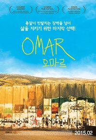 2015년 2월 첫째주 개봉영화