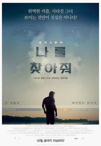 2014년 10월 넷째주 개봉영화