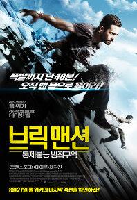2014년 8월 넷째주 개봉영화