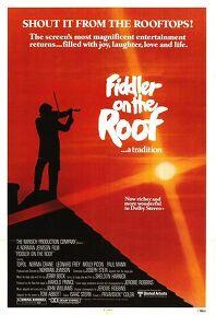 지붕 위의 바이올린 포토 보기