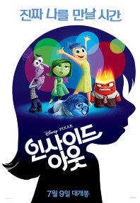2015년 7월 둘째주 개봉영화