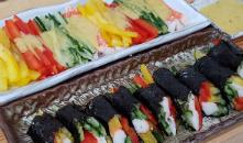 밥이 없는 다이어트용 김밥