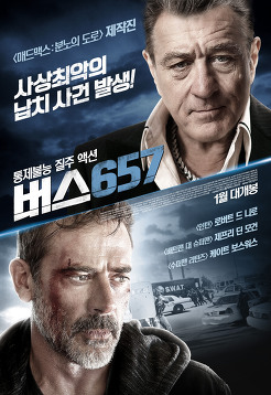 버스 657 포스터