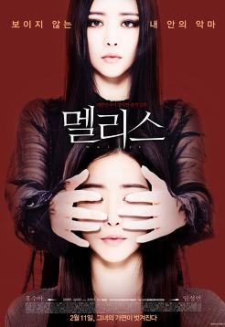 2016년 2월 둘째주 개봉영화