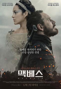 2015년 12월 첫째주 개봉영화