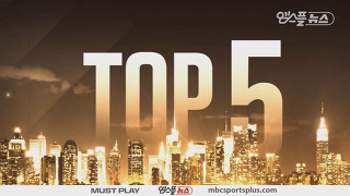 [MT] TOP5 PLAY