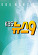 KBS 뉴스9 상세정보