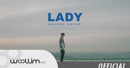 골든차일드(Golden Child)