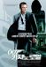 007 카지노 로얄