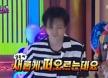 [리뷰is] '무도 못친소2' 우현, 위협하는 新 다크호스 하상욱