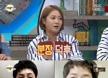 """'능력자들' 박나래, 송중기 분장 인증샷 공개 """"기중기 아냐?"""""""