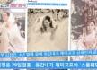 '결혼' 김정은, 하객으로 고소영 송윤아 김희애 등 참석(섹션TV)