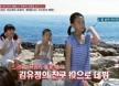 '명단공개' 이수민, 6년전 데뷔작 '욕망의불꽃' 출연 포착 '풋풋한 미모'