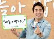 [포토엔]샘킴 '요리로 재능기부'