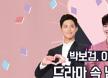 [스타일엑스] '박보검vs이종석vs조정석' 드라마 속 남친룩 종결자