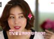 """'겟잇뷰티' 김성령 민낯 공개 """"탱탱해"""" 자신감"""