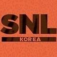SNL 코리아