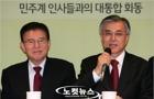 김덕룡 文 지지선언…득실은?
