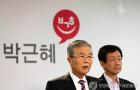 """박근혜 """"중산층 70% 재건""""..20대분야 정책공약집 발표"""