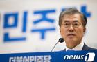 """문재인 """"개성공단 폐쇄로 남북평화의 마지막 끈 놓쳤다"""""""