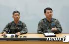 청주공항 '김여사' 질주 공군 사과에도 의문 여전