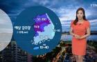[날씨] 내일 장마전선 북상..전국에 장맛비