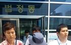 '여중생 집단 성폭행' 주동한 또 다른 피의자 '침묵'