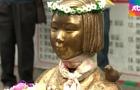 소녀상 걸고 넘어진 일본? '10억엔' 확답 않는 이유는