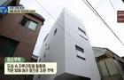 """김미려♥정성윤, 4층 규모 집공개 """"은행이 지어줬어요"""""""