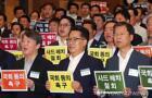 """국민의당, 호남부터 조직정비..""""야권통합은 당 소멸시키잔 소리"""""""