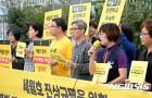 """황총리 """"세월호 7시간, '최순실 루머' 전혀 사실 아냐"""""""