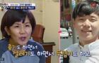 """'엄마가 뭐길래' 이성미, 큰아들 공개 """"별명 시아버지"""""""