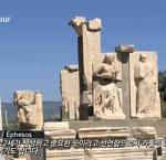 [터키 여행] 역사의 도시 에페소 / Ephesos / 하나투어 스티커
