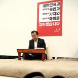 이정현 '나홀로 단식' 되나..與 '강경투쟁' 기류 변화