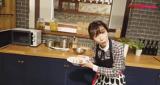 지숙표 치킨X밥 제조법★ [오늘 뭐 먹지?] 206회 20161121