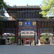 114개 비석으로 읽는 중국 역사