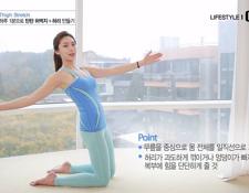 하루 1분으로 '탐나는 몸매' 만들기_ 탄탄 허벅지